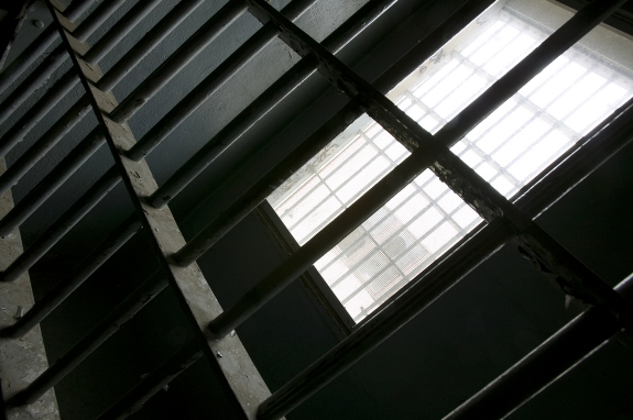 Immigration Detainment Center